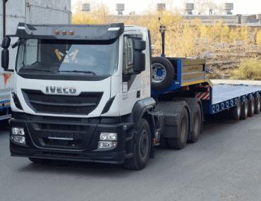 Низкорамный трал Iveco - выкуп в Красноярске