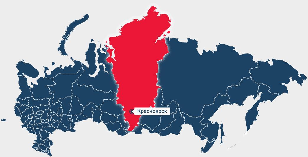 выкуп спецтехники в Красноярске и Красноярском крае